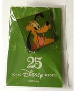 Disney Tokyo Pin Pluto 25th Anniversary No.12 Pluto Disney Pin NEW  - $12.99