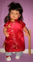 Lee Middleton Baby Doll by Reva Li Ying Comes Home Asian China Toddler HTF - $100.00