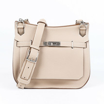 Hermes Jypsiere 28 Parchemin Clemence Shoulder Bag - $4,510.00