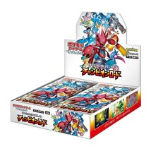 JAPANESE Pokemon Champion Road SM6b Booster Box Sealed Sun Moon 30 Booster Packs - $97.95