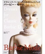 Barbie mode dress book for the classic Barbie Book USED Japan - $107.42