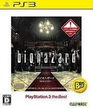 PS3 Biohazard Hd Remastered Playstation 3 Le Meilleur Japon - $57.59