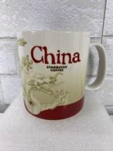 China Starbucks Mug Collector Coffee Cup Dragon Red 16oz Series 2011  - $39.95