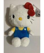 "Sanrio HELLO KITTY and Friends 8"" Soft Plush Doll 2020 Free Shipping nwt  - $18.42"
