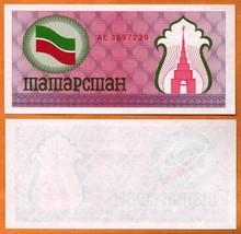 TATARSTAN ND( 1991-1992) UNC 100 Rubley Banknote Money P- 5b Flag of Tat... - $2.00