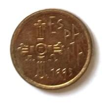 Spain 5 peseta Coin  km946 1995 - $0.50