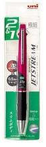 MSXE380005P13 Uni multi-function pen jet stream 2 & 1 pink - $10.63