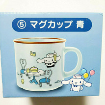 Cinnamoroll Cafe Mug Cup SANRIO 2019' Light Blue Rare Cute - $41.13
