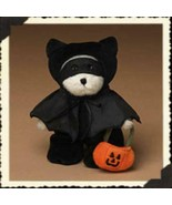 "Boyds Bears ""BRUCE"" 7"" Plush Bear- #904346-  2004- Retired - $23.99"