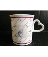 1986 Precious Moments Samuel J. Butcher Love Covers All Coffee Mug - $12.19