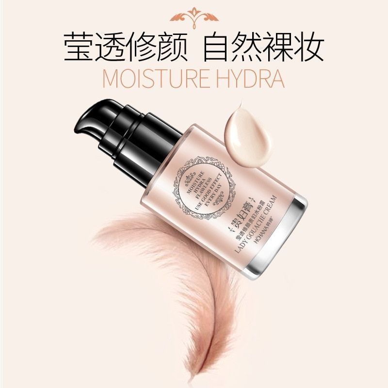 Lady Gouache Cream Whitening Tender Moisturizing Foundation Oil Control BB Cream