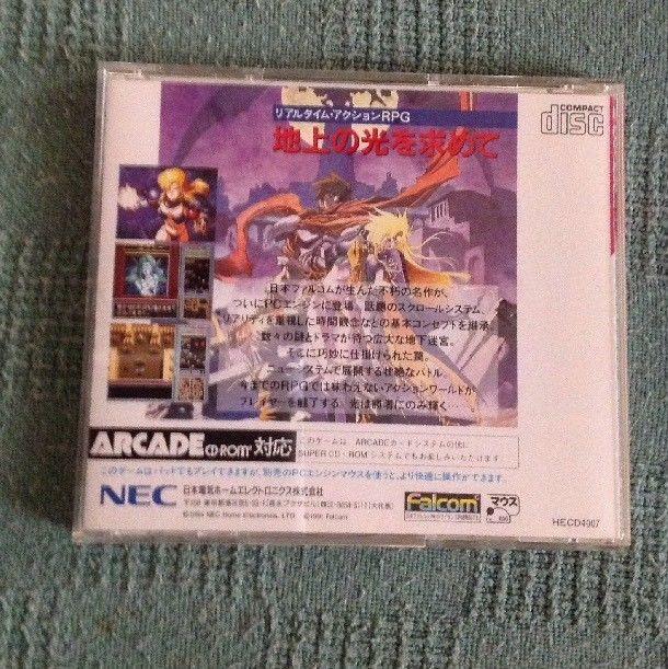 PC Engine SCD Game, Brandish, 1994, Excellent