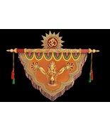 Abhishek Mural Ganesh - $209.00
