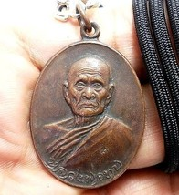 LP TOB COIN BLESSED 1975 THAI MIRACLE AMULET PENDANT NECKLACE LUCKY RICH... - $79.19