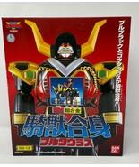 DX Chogokin Power Rangers Gingaman Brutaurus GD-12 - Bandai 1998 USA SHIP - $117.11