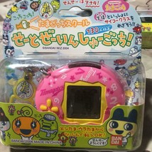 BANDAI Tamagotchi School Pink Color S05 Pet Game 2006 New Unopend Unused - $139.99