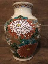 """Vintage early 1940's Japanese Satsuma style 10"""" yellow cracked glazeware... - $54.95"""