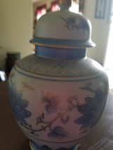 ANDRE BY SADEK, HANDPAINTED, #7948, URN WITH LID - £15.40 GBP