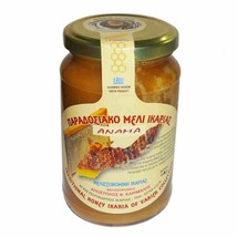 Heather Raw Honey from Ikaria Island (ANAMA) 480gr-16.93oz very special honey - $34.60