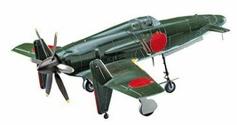 Hasegawa 1/48 Japan Navy Kyushu J7W1 local fighter Shinden plastic model... - $58.26
