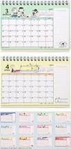 Sanrio 2017 Tabletop ring calendar Snoopy H6017 - $34.51