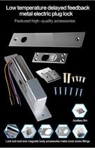12V DC 5 Line Low Temperature Time Delay Electric Drop Bolt Door Magneti... - $33.50