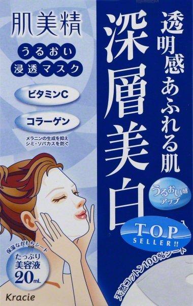 Kracie mask blue2  1