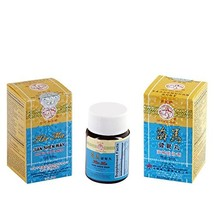 Sea Horse Bushing Herbal Supplement (Hai Ma Jian Shen Wan) (Solstice) (1... - $14.10