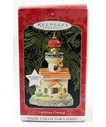 Hallmark Ornament Lighthouse Greetings # 2 Magic Collectors Series 1998 - $11.88