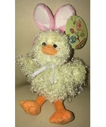 """Plushland Easter Chick Fuzzy in Pink Bunny Ears 8"""" Stuffed Yellow Plush ... - $11.99"""