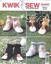 Kwik Sew 4090 Baby Booties Sewing Pattern supplier:sailorsparadise - $13.72