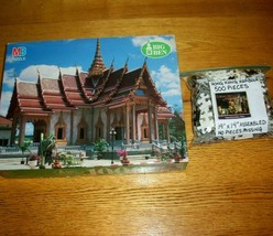 2 Jigsaw Puzzles 1500 Pcs Total Bangkok Thailand Hong Kong Harbor Archit... - $15.83