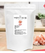 Himalayan Pink Salt Rich in Nutrients & Minerals Health Cooking Baking 300g - $21.70
