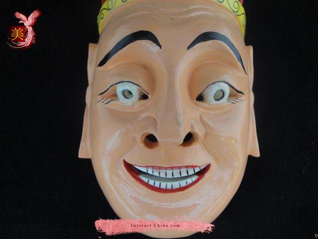 Chinese Home Wall Décor Ritual Dance Mask 100% Wood Craft Folk Art #123 Pro