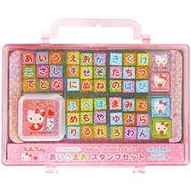 Hello Kitty AIUEO Stamp Set  Sanrio Stationery Goods - $34.90