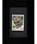 Framed Stamp Art - Postage Stamp from Bulgaria - Eurasian Eagle-Owl - $8.99