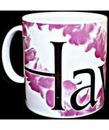 Starbucks 2008 City Series Hawaiian Islands Grande 16 Oz Coffee Mug Cup - $37.79
