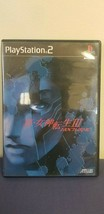 Shin Megami Tensei III 3 Nocturne (Sony Playstation, PS2) Japanese Import - $15.83