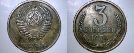 1970 Russian 3 Kopek World Coin - Russia USSR Soviet Union CCCP - $3.99