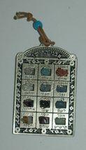 Judaica Kabbalah Hoshen Stones Plate Israel 12 Tribes Wall Hang   image 3