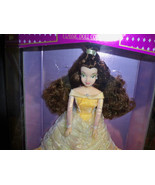 Walt Disney's Belle Doll Classic doll collection NRFB Disney Exclusive #... - $44.99