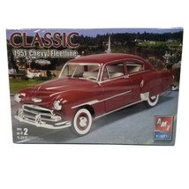AMT ERTL Classic 1951 Chevy Fleetline Model Car Kit 1:25 Scale 38274 Sea... - $24.99