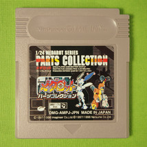 1/24 Medarot: Parts Collection (Nintendo Game Boy GB, 1998) Japan Import - $4.92 CAD