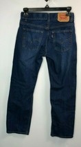Levi Srauss Boy's Levis 505 Reg 26 x 26 12R Blue Jeans Adjustable Waistband - $16.14