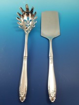 Prelude by International Sterling Custom Made Pasta & Lasagna Server - $152.10