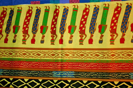 AFRICAN FABRIC 10 - LADIES WITH BASKETS ON HEAD - 100% COTTON FABRIC - $9.89