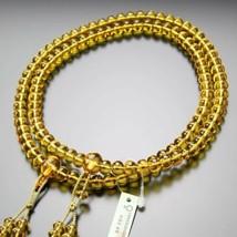 Shingon Buddhist Rosary Mala Juzu Japanese  Prayer beads JapanKyoto Citr... - $915.70