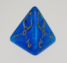 Magic The Gathering MTG Amonkhet 1x 4-Sided Promo Release Die Dice - $4.99