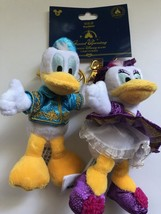 Disney Parks Shanghai Grand Opening Donald & Daisy Plush Keychain New wi... - $9.30
