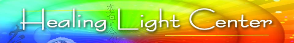 Hlc horizontal logo1200w thumb960